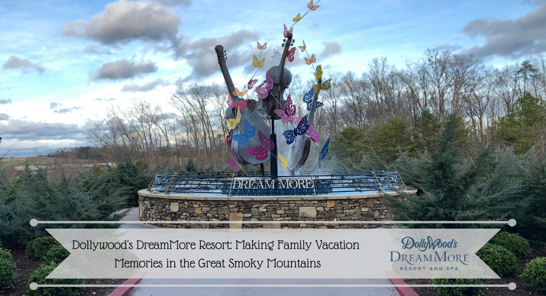 The colorful fountain featuring guitars and butterflies outside Dollywood's DreamMore Resort